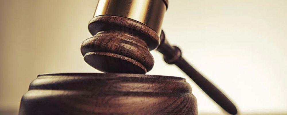 Patent İptali Hükümsüzlük Davaları